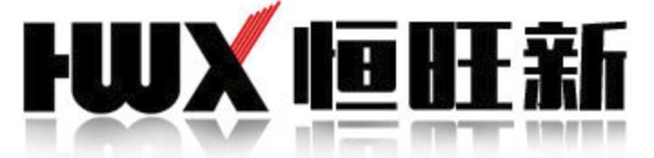 Guangzhou Heng Wang New Information Technology Co., Ltd.