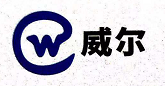 GZ Well Electronic Co.