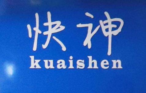 Guangzhou Xuanxinyu Automobile Supplies Co., Ltd