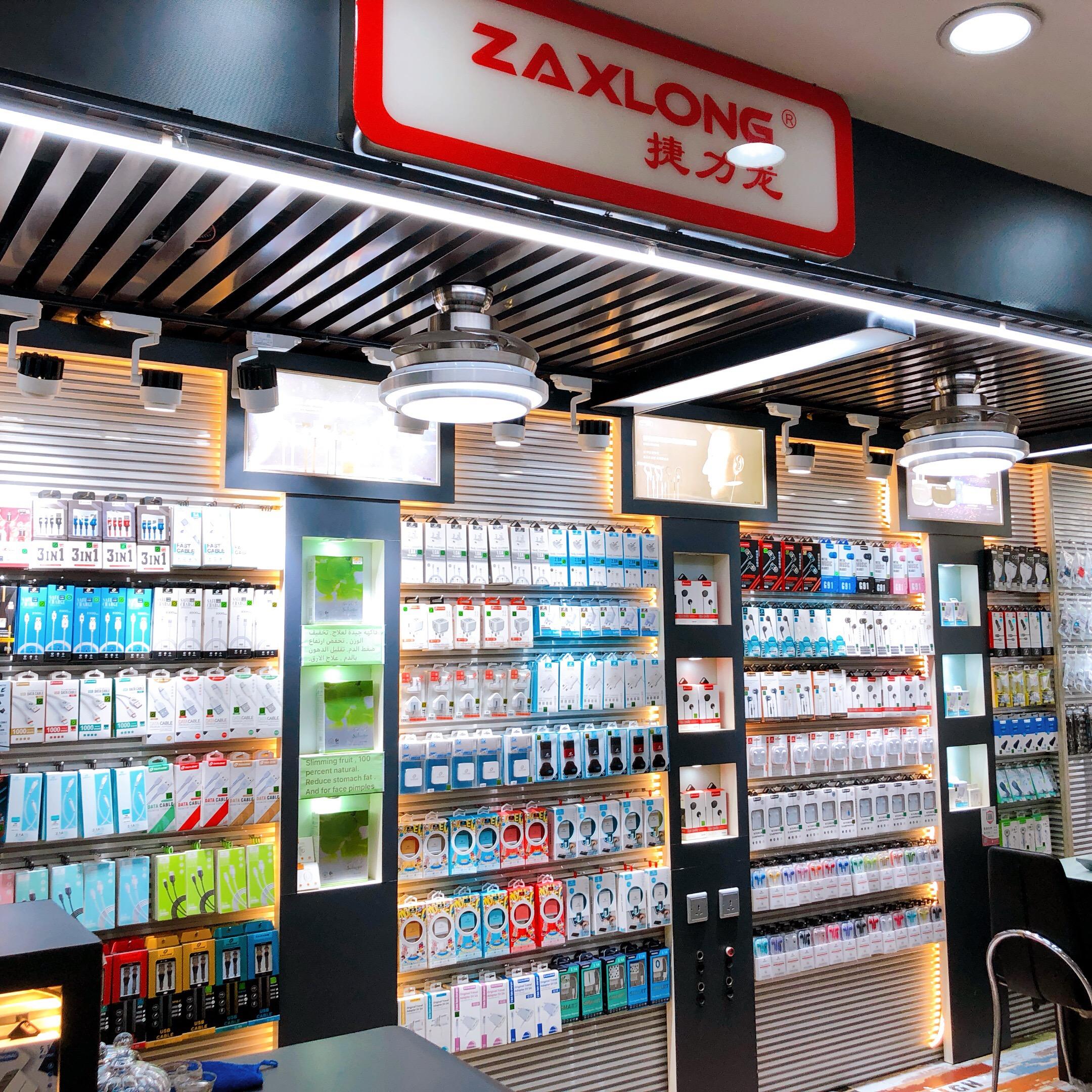Guangzhou Jielilong Electronic Co.,Ltd
